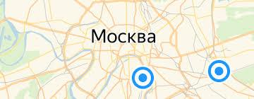 <b>Товары для праздников</b> — купить на Яндекс.Маркете