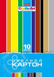 Купить Набор цветного <b>картона Hatber Creative Set</b> А4 10л с ...