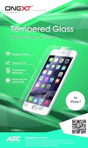 <b>Защитное стекло Onext</b> 3D Glass для iPhone 7 черная рамка ...