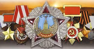 К <b>75</b>-летию великой Победы | Издательство <b>АСТ</b>