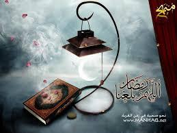 اللهم بلغنا رمضان مع الاحبة Images?q=tbn:ANd9GcS1GmtiZQDlmTpBIx1D7Edi9sx_4kdCLIrrUbxbVbOsbPLruoFd