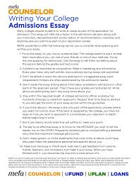 compare and contrast essay for college students sludgeport high school vs college life compare and contrast essay for college students