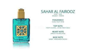 <b>Asgharali Sahar Al Fairooz Парфюмерная</b> вода 45мл — купить в ...