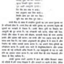 essay on books our best friend in hindi at pl essay on books our best friend in hindi pic