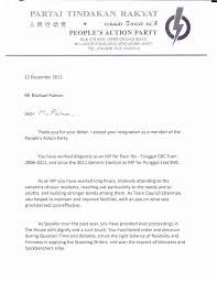 michael palmer s letter of resignation the new paper view the full image