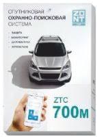 <b>Автосигнализация ZONT</b> ZTC-700M