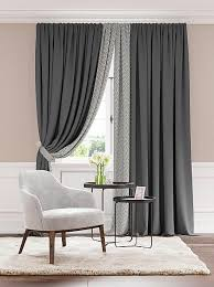 Купить <b>комплект штор</b> «Зелор (серый)» серый/черный по цене ...