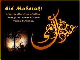 Eid Mubarak Wishes | Happy Wishes
