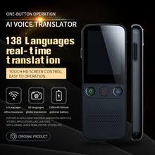 AKW <b>T10</b> PRO 138 Languages Portable Smart Voice Translator ...