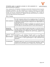 vetassess update on application processes for skills assessments vetassess update on application processes for skills assessments for general professional occupations educational assessment