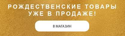 Next Россия | Купить модную одежду онлайн