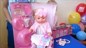 Распаковка игрушек: <b>Пупс Карапуз</b> (Беби Бон). Куклы ЛОЛ ...