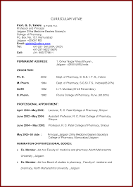 teacher biodata format sendletters info teacher biodata format 69173538 png biodata form teachers biodata form for marriage bio data proforma
