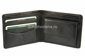 Купить Кошельки мужские фирменные в Санкт-Петербурге