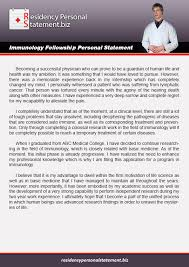 Immunology Fellowship Personal Statement Writing Services