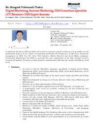 seo expert resume biodata curriculum vitae