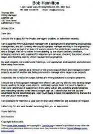 Cover Letter For Project Manager Internship What Is A Thesis