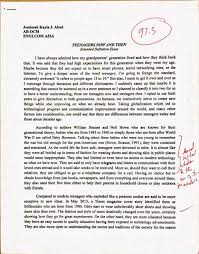 essay examples free essays examples free