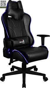 Геймерское <b>кресло Aerocool AC220</b> RGB купить за 23089 рублей ...