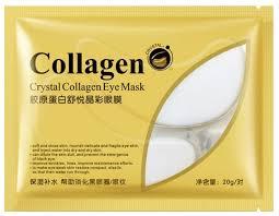 BioAqua <b>Гидрогелевые маски-патчи для</b> глаз с коллагеном ...
