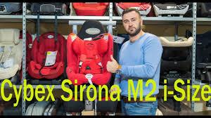 <b>Cybex Sirona</b> M2 i-Size – <b>автокресло</b> с рождения до 3-4 лет ...