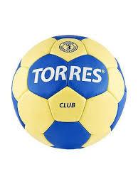<b>Мяч гандбольный</b>. TORRES 6255648 в интернет-магазине ...