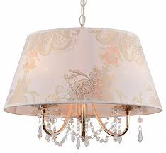 <b>Arte Lamp</b> Armonico <b>A5008SP</b>-<b>3GO люстра</b> подвесная купить в ...