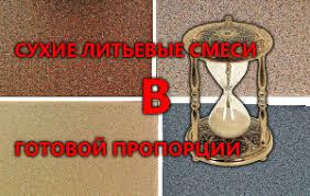 Шлифовка ... - МАСТЕРФОРУМ.КОМПОЗИТЫ.РФ • Просмотр темы