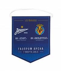 Футбольные значки, вымпелы, <b>шарфы</b> Лига Европы в ...
