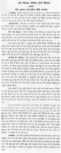 summer vacation essay for class  in hindi  helppmamediagroupcom  summer vacation essay for class  in hindi
