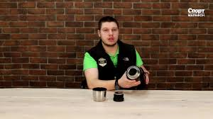 <b>Термос Thermos</b> - SK2020 Matte Black King. Обзор - YouTube