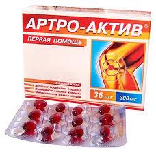 <b>Артро</b>-<b>Актив</b> Первая помощь <b>капс</b>. <b>300 мг</b> №36 — купить по ...
