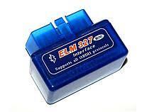<b>Автосканер elm327 bluetooth</b> в Беларуси. Сравнить цены, купить ...