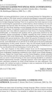 JAPANESE LANGUAGE TEACHING: A COMMUNICATIVE ...