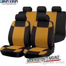 DinnXinn 111091F9 <b>BMW 9 pcs</b> full set Genuine Leather car seat ...