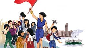 how hong kong s career women combine work and family life style working in hong kong is different from working in britain because of hong kong s strong work