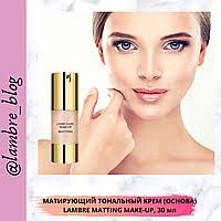<b>Makeup</b> в Беларуси.