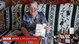 """Герой """"Чернобыля"""": мать пожарного Василия Игнатенко о том ..."""
