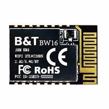 New product listing RTL8720DN dual band WiFi + <b>Bluetooth</b> low ...