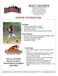 resume for college baseball coach what your resume should look resume for college baseball coach how to create a college recruiting resume golf course superintendent resume