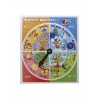 <b>Пособие</b> Книжка Мозаика-Синтез Наклейки с загадками. Собери ...