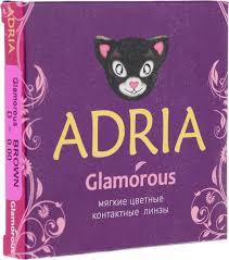 Adria <b>Контактные линзы Glamorous</b> color / <b>2</b> шт / 0.00 / 8.6 / 14.5 ...