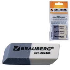 <b>Резинки стирательные Brauberg</b>, набор <b>3 шт</b>., серо-белые ...
