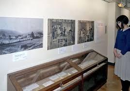 「京都市学校歴史博物館「京都における特別支援教育のあゆみ」展」の画像検索結果