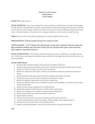 anderson career campus health science course syllabus