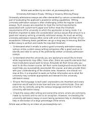 essay application essay requirements university application essay essay university admission essays application essay requirements