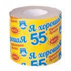 <b>Туалетная бумага</b> в магазинах Галамарт