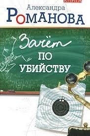 «<b>Коламбия пикчерз</b>» представляет, <b>Полякова Татьяна</b> Викторовна
