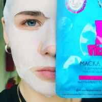 <b>Тканевая маска</b> для лица Vilenta B3 VITAMIN <b>ПРОТИВ</b> ...