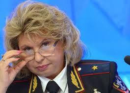 """Résultat de recherche d'images pour """"москалькова"""""""